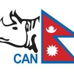 टी ट्वान्टी वरियतामा एक स्थान माथि उक्लियो नेपाल