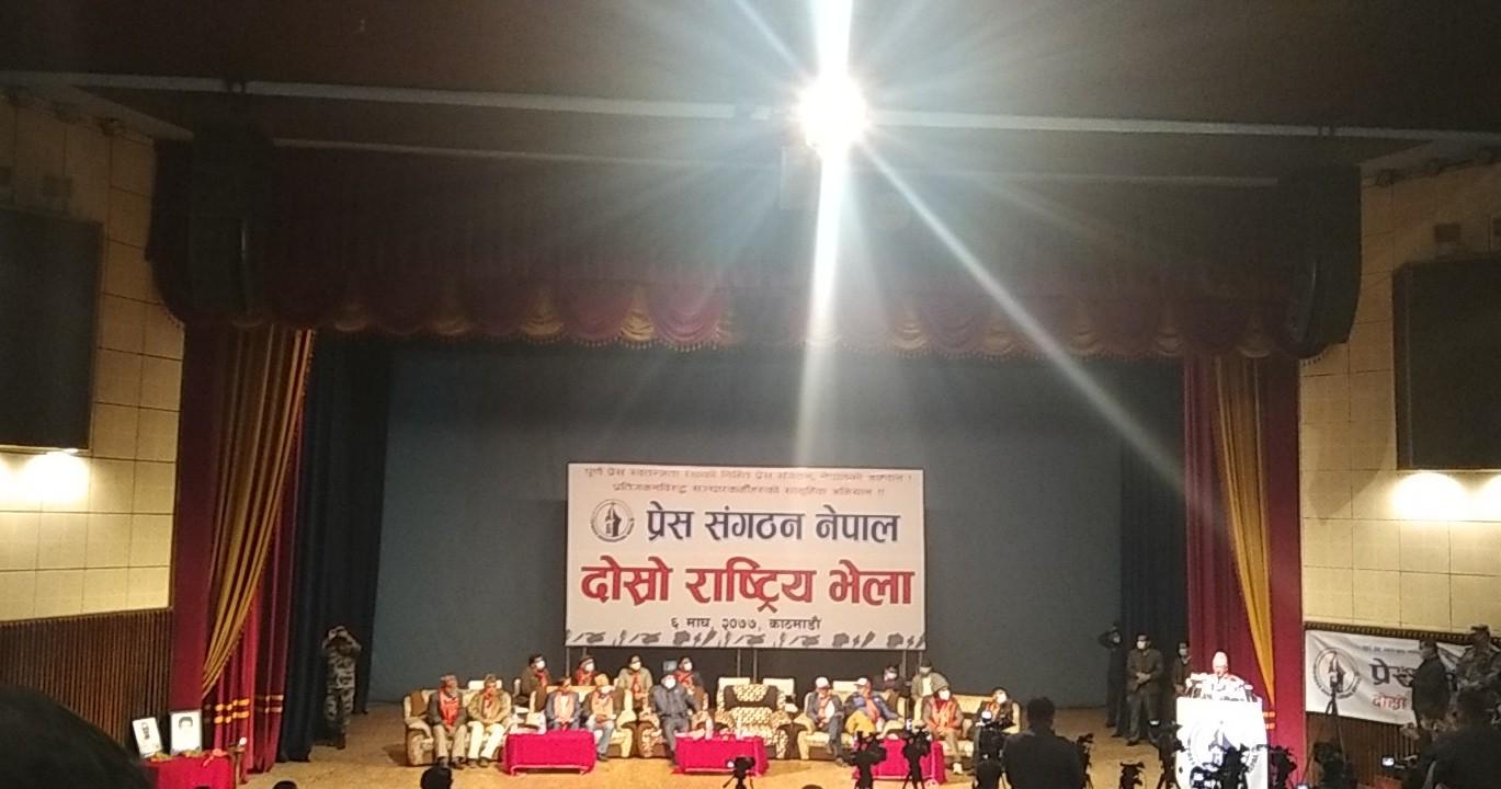 ओलिका सबै फेहरिस्त बाहिर ल्याईदिनुस : अध्यक्ष नेपाल