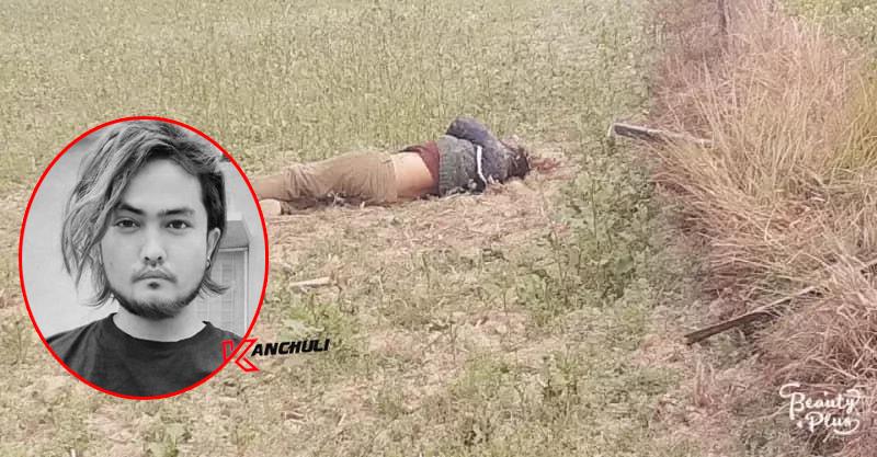 सुचक हत्या प्रकरण : अनुसन्धानकालागि १५ जना पक्राउ