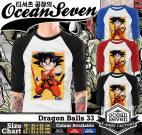 Dragon Balls 33 - raglan
