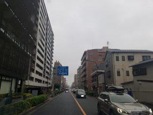 東京都古本無料出張買取|古書古本買取の神田神保町(株)澤口書店