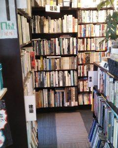建築|古書古本買取の神田神保町(株)澤口書店