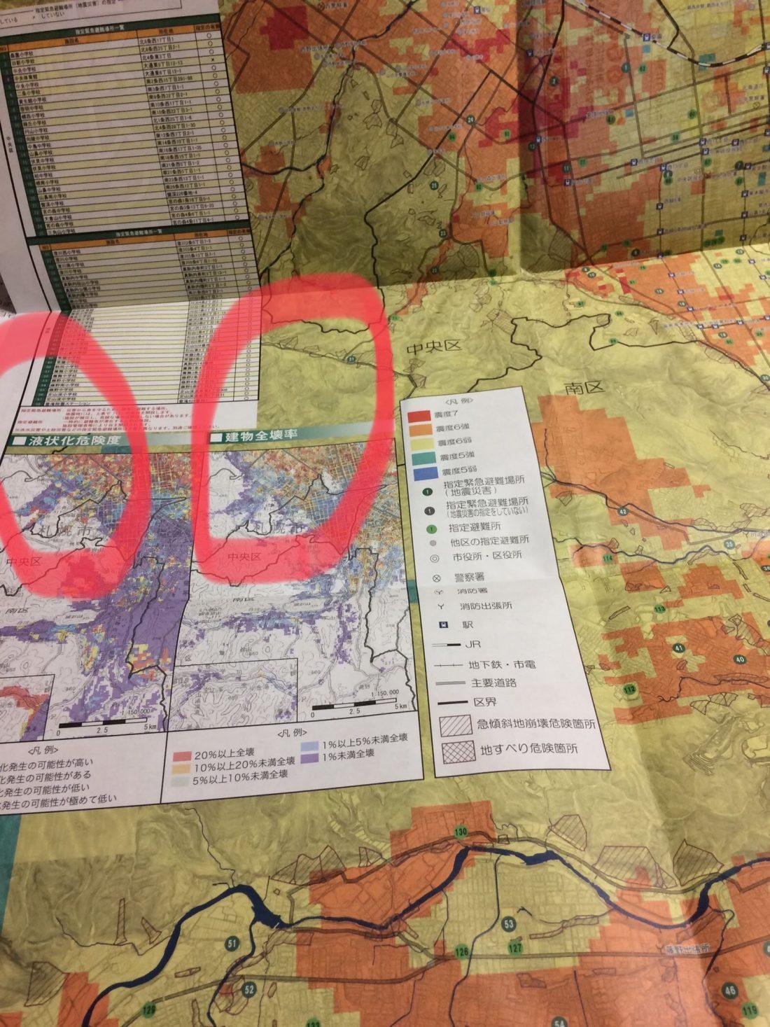 haszard-earthquake-contents