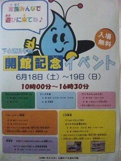 DVC00319.jpg