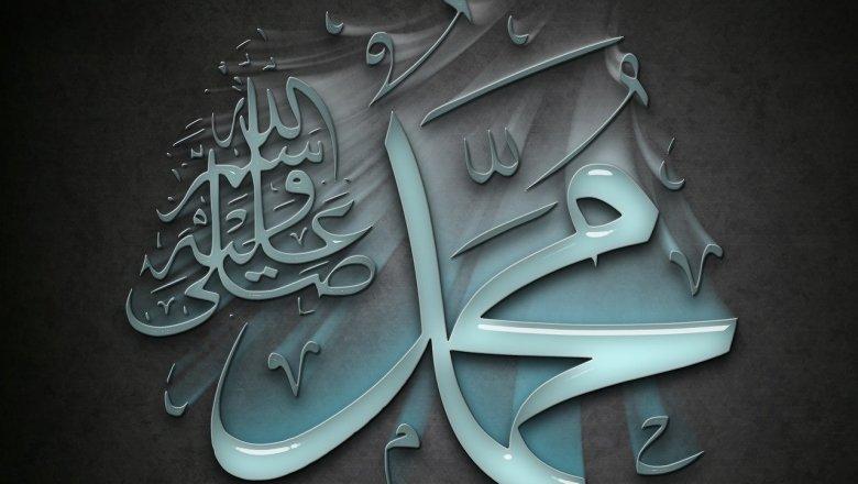 Keutamaan Sholawat Fatih Bagi Umat Muslim