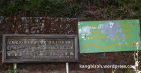 tulisan jawa di sendang derajat pendakian gunung lawu dari cetho