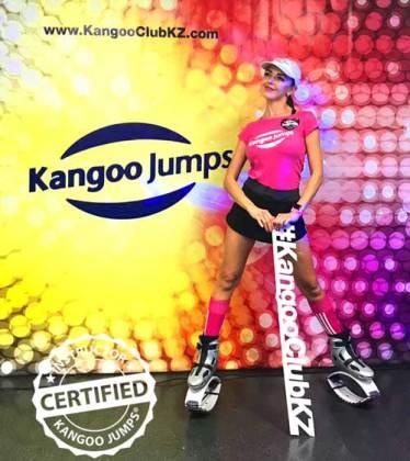 купить джамперы кенгу джампс Kangoo Jumps