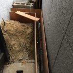 浴室増築部分の基礎型枠