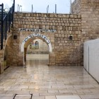 Meiron Entrance