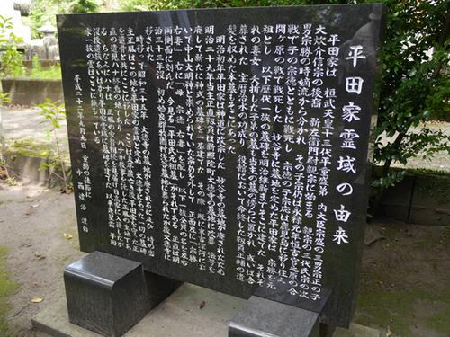 rekishitanbo2-2-yuraihi.jpg
