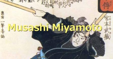 「巌流島の真実」宮本武蔵にとってどれほど挫折だったか。そして武蔵の回答は・・・
