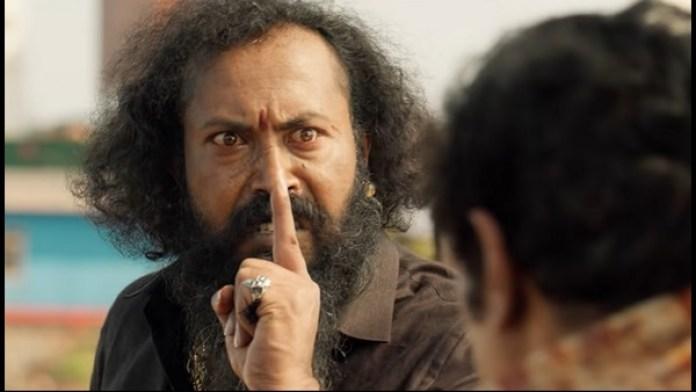 ಮಹಾಸಮುದ್ರಂ ಟ್ರೇಲರ್: ತೆಲುಗಿನಲ್ಲಿ ಗರುಡನ ಹವಾ | Maha Samudram Telugu Movie  Trailer Released - Kannada Filmibeat
