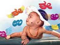 https://i0.wp.com/kannada.oneindia.in/img/2010/10/27-child-kannada-medium1.jpg