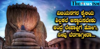 lepakshi_architecture_wonder