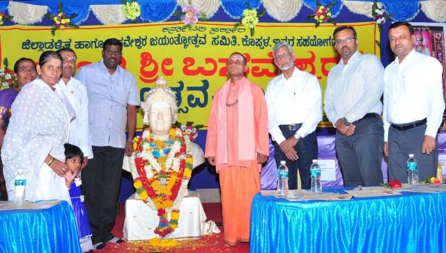 basava_jayanti_koppal_jamadar_gavimath_gavisiddeshwar-swamy (3)