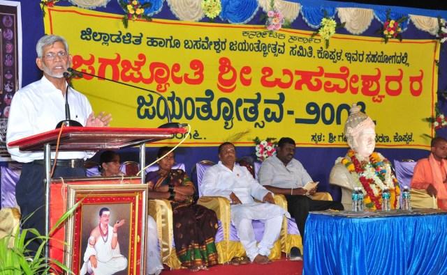 basava_jayanti_koppal_jamadar_gavimath_gavisiddeshwar-swamy (6)