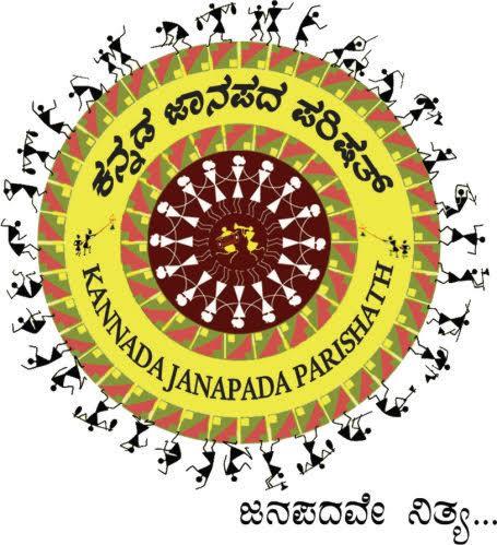 kajapa-manjunath-gondabal