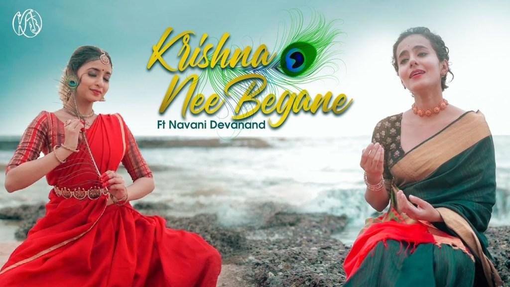 krishna nee begane baaro lyrics in kannada