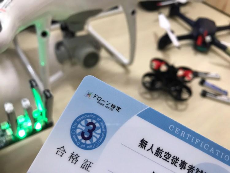 無人航空従事者 ドローン検定合格 ドローン空撮滋賀カノアドローンラボ