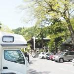 近江八幡日牟禮八幡宮とキャンピングカーレンタル カノアカーレンタル