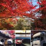 永源寺の紅葉 紅葉狩りとキャンピングカーレンタル滋賀で家族旅行