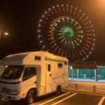 観覧車の夜景とバンテックコルドバンクス 滋賀県長浜市のキャンピングカーレンタル滋賀 カノアカーレンタル