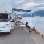 atozのアミティ4WDで海釣り車中泊旅行 滋賀県長浜市のキャンピングカーレンタル滋賀カノアカーレンタル