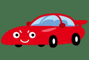 車の売買 買取見積り査定 滋賀県