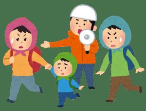 自然災害と避難 避難誘導