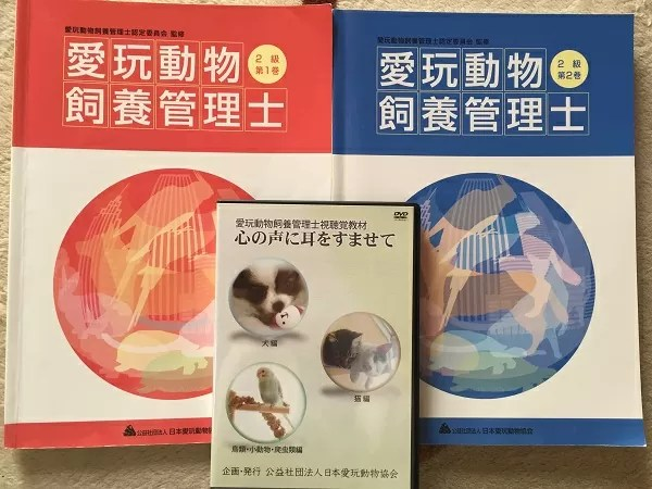 動物愛護管理法の改正によりマイクロチップ装着が義務化