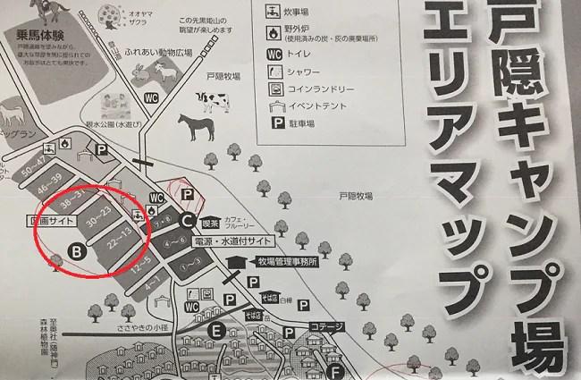 戸隠キャンプ場のテント展示会場