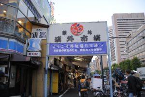 事務所近くには築地市場もあります