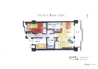 京都市南区 全面リノベーション 柴田邸