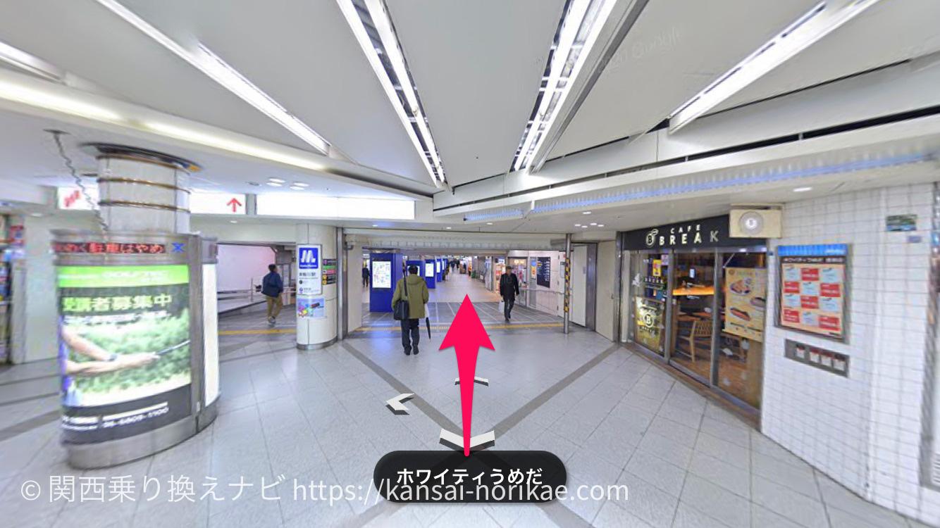 梅田から東梅田7