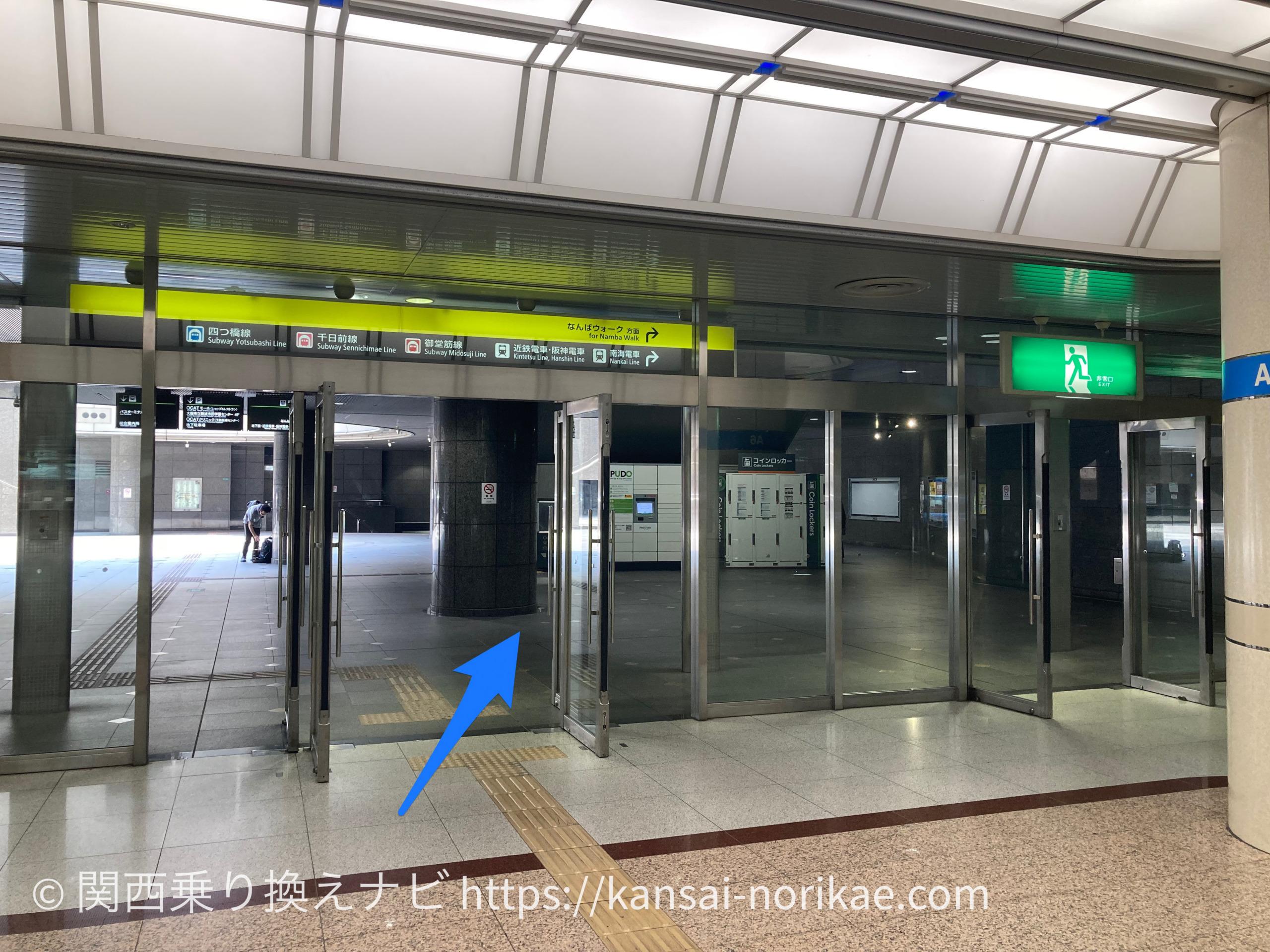 JR難波から大阪難波2