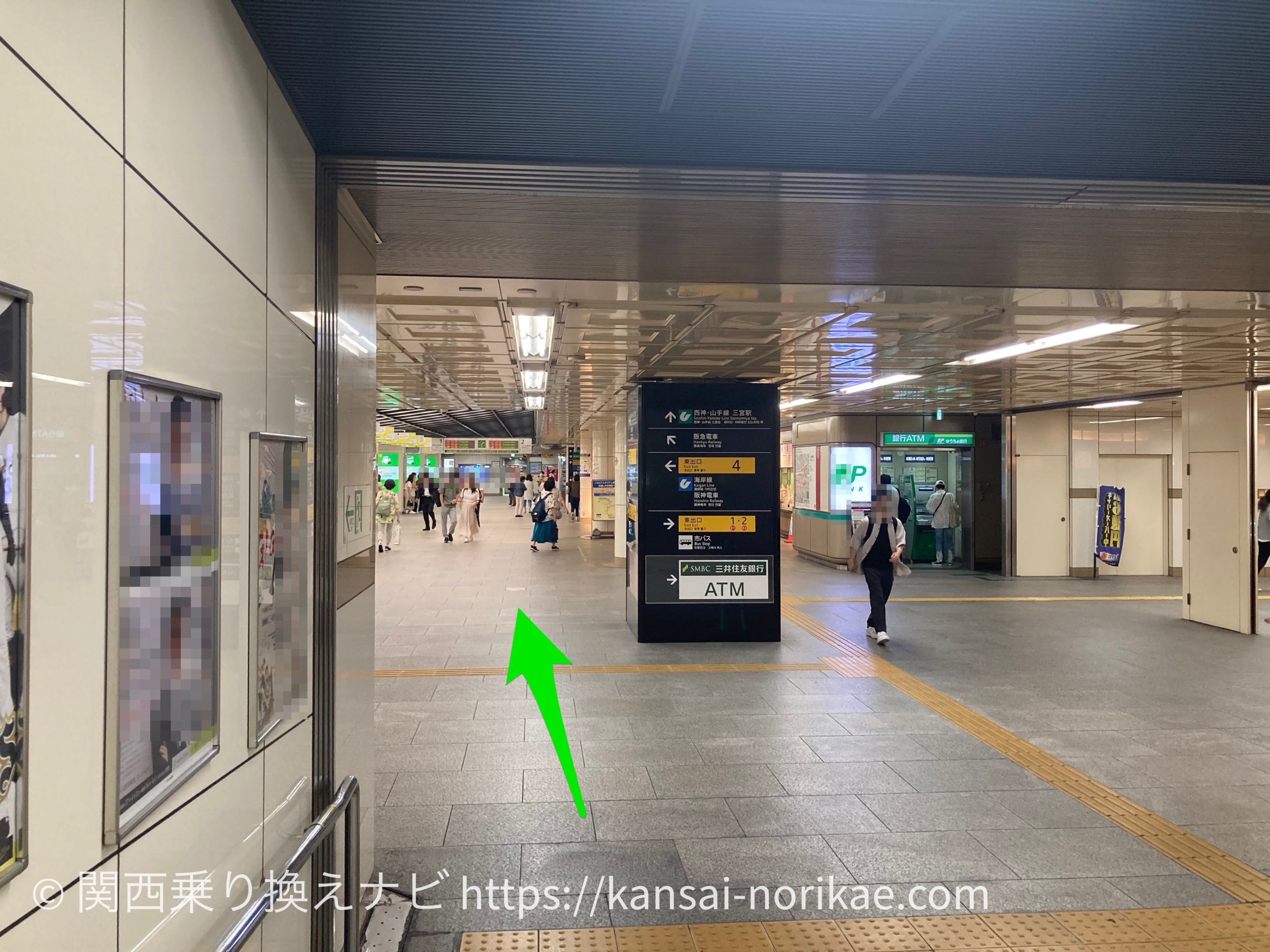 JR三ノ宮から地下鉄三宮3