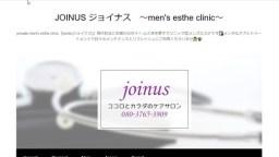 JOINUS ジョイナス