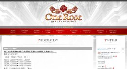 ONE ROSE ワンローズ