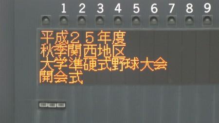 DSCF2486