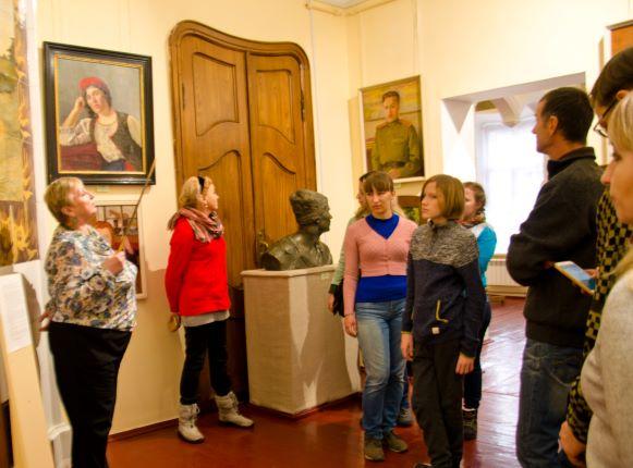 Art museum tour