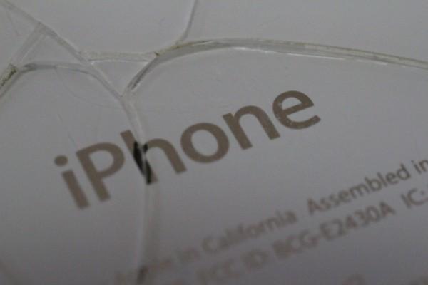 iPhoneの画面を絶対に割りたくないので、自分なりの対策を施してみた