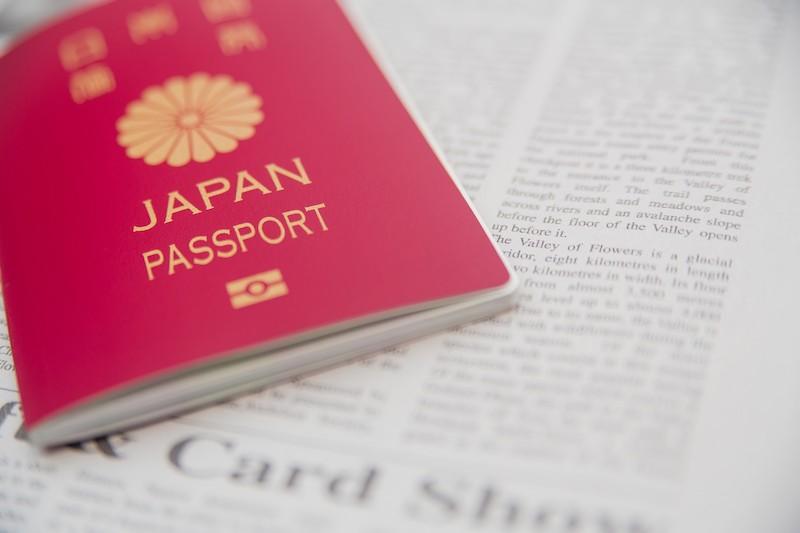 パスポート切替申請にかかった時間は平日午後で1時間15分!パスポート更新手続きを解説します!