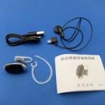 右でも左でも両耳でも使えるヘッドセット「Coio Bluetooth イヤホン 片耳ヘッドセット/Coio」レビュー