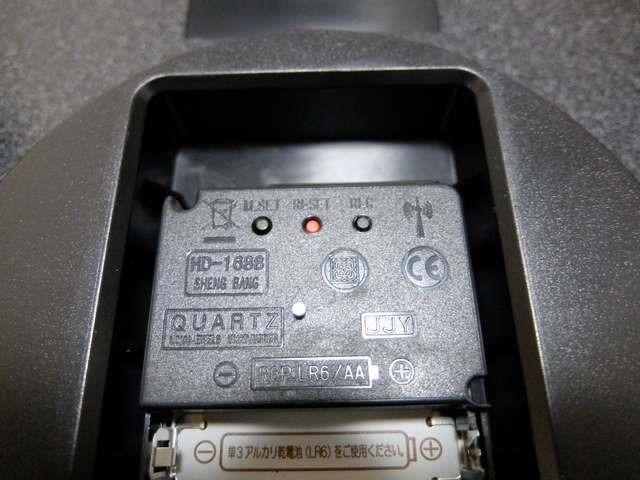 136FB520
