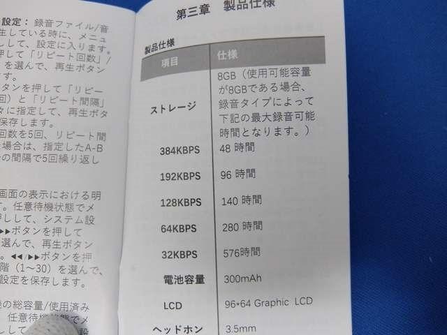 AC94229F