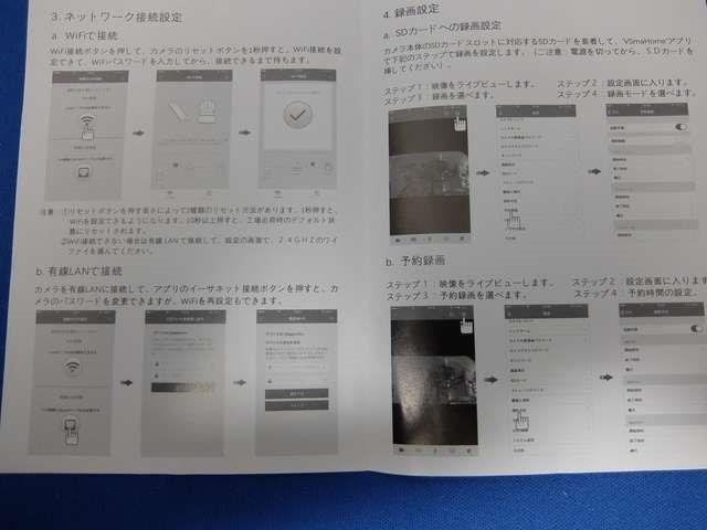 CD3256BD