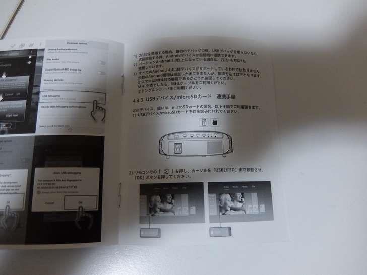 AA00C8D2