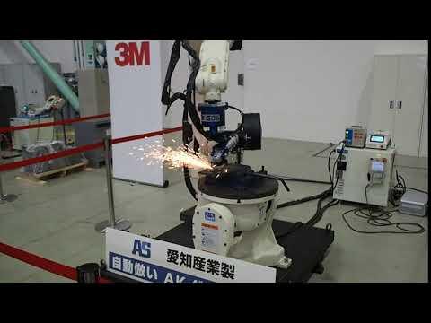ロボットによる研磨作業自動化