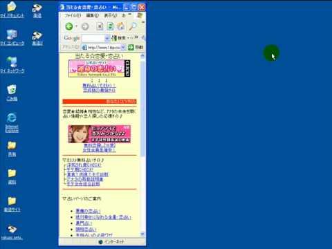 無料ソフト「楽造」を使って稼ぐ方法 lesson3 HTML講座1-1
