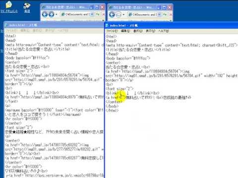 無料ソフト「楽造」を使って稼ぐ方法 lesson3 HTML講座3-5